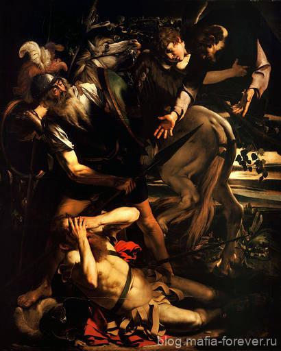 Преображение святого Павл