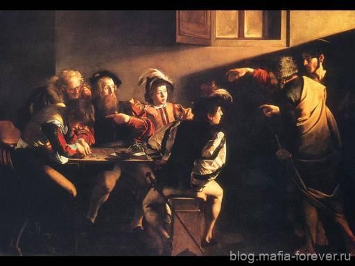Призвание святого Матфея