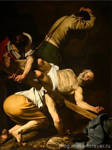 Распятие Святого Петра