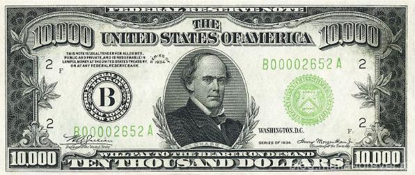 Банкнота 10000 долларов США