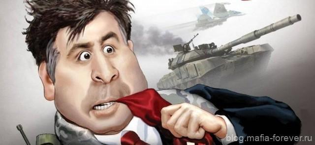 Саакашвили жуёт галстук