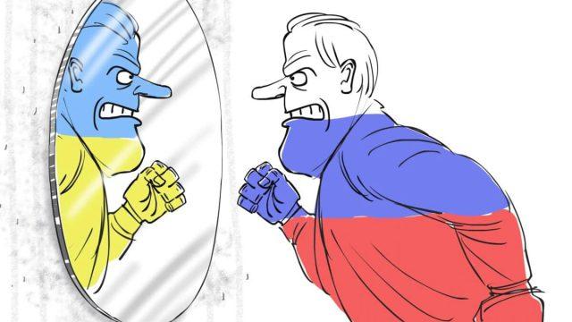 Украина - это зеркало России