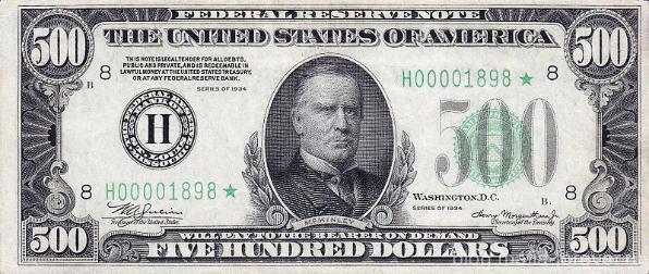 Банкнота 500 долларов США