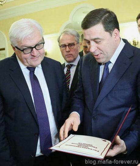 Штайнмайер с губернатором Свердловской области Евгением Куйвашевым