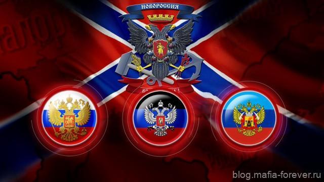 Итоги и уроки Русской весны