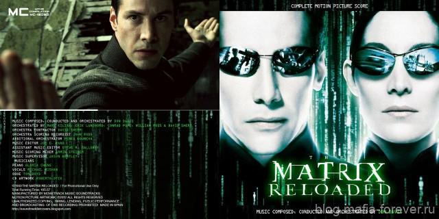 Между Matrix Reloaded и Matrix Revolutions