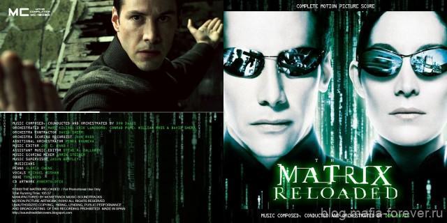 Между Matrix Reloaded и Matrix Revolutions
