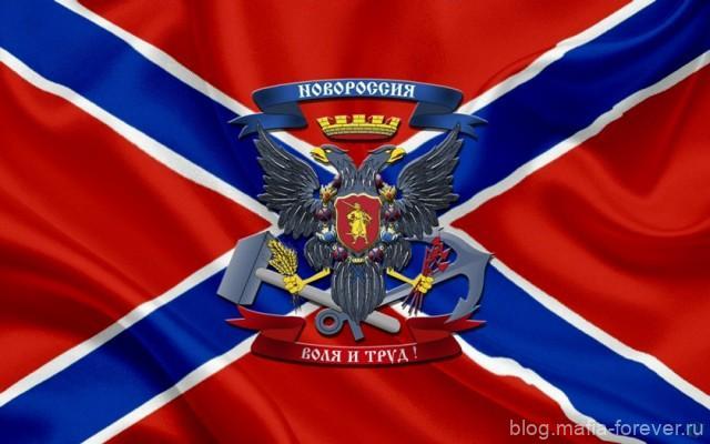 Novorossia