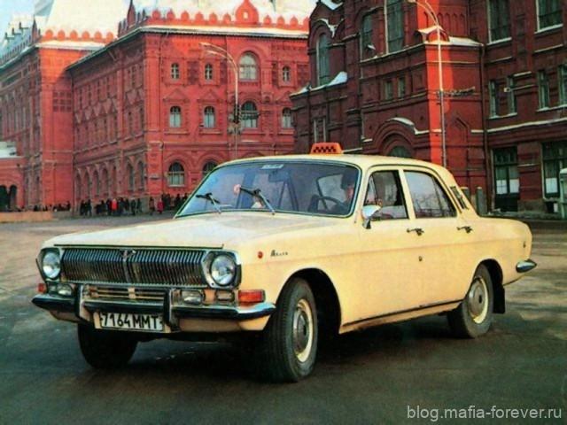 ГАЗ-24 на улицах Москвы