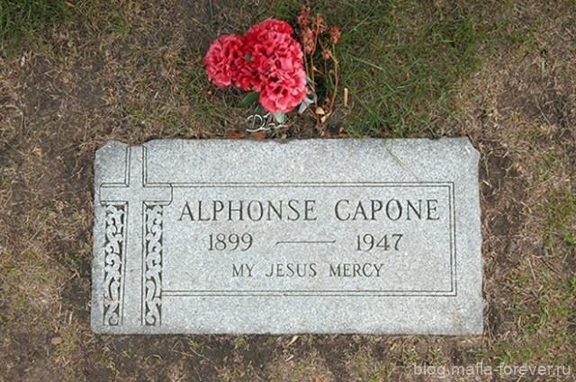 Как поймали Аль Капоне
