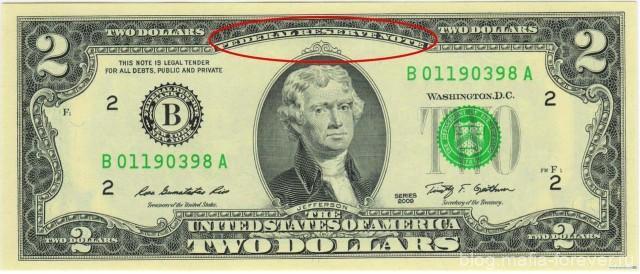 Доллас ФРС