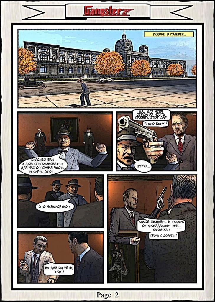 gangsterz-blog-2