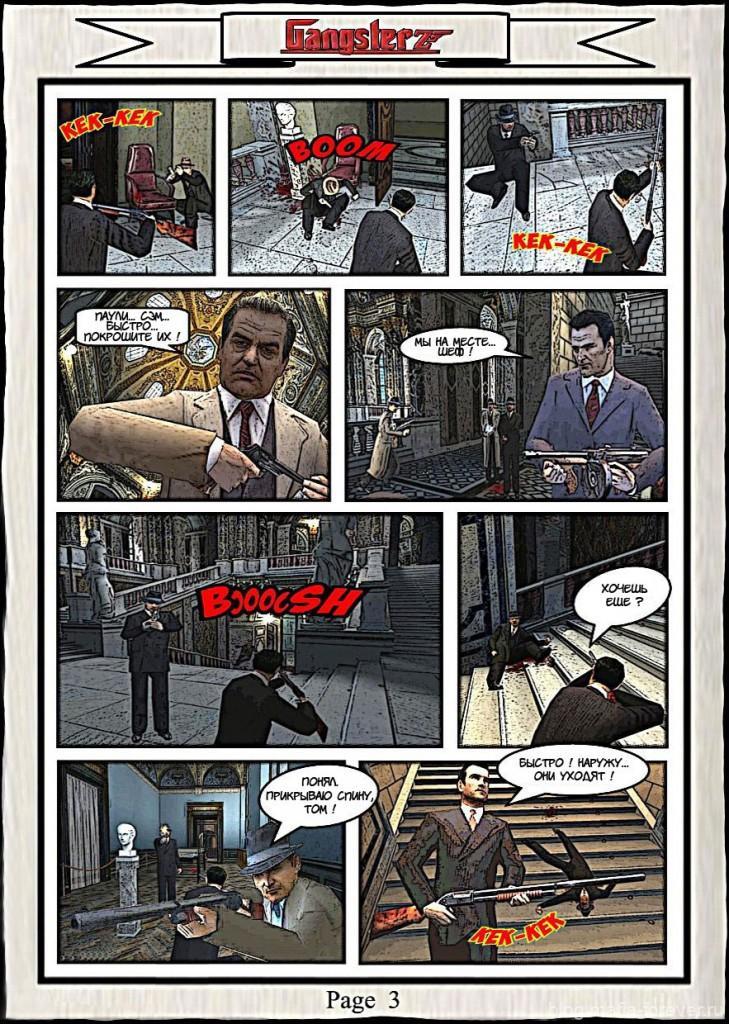 gangsterz-blog-3