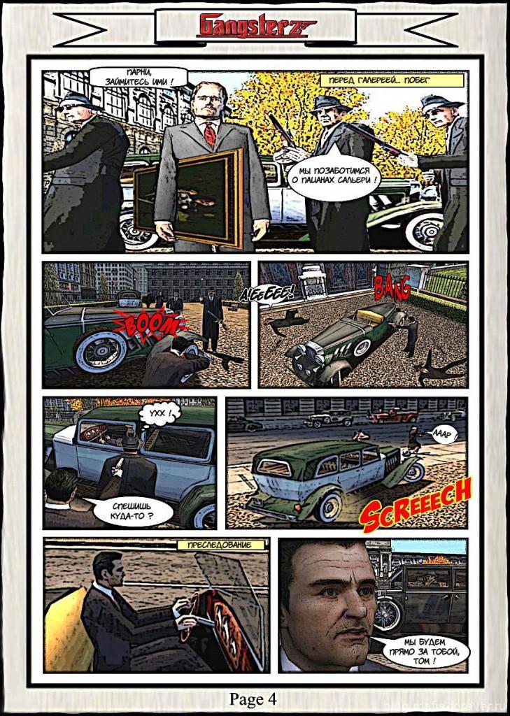 gangsterz-blog-4