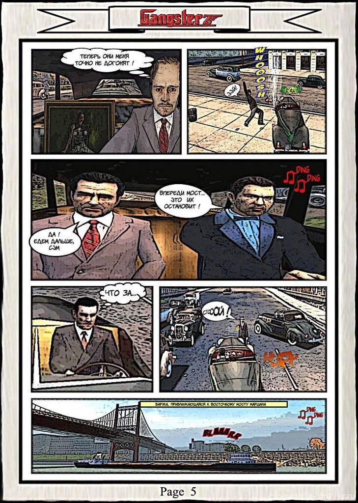 gangsterz-blog-5