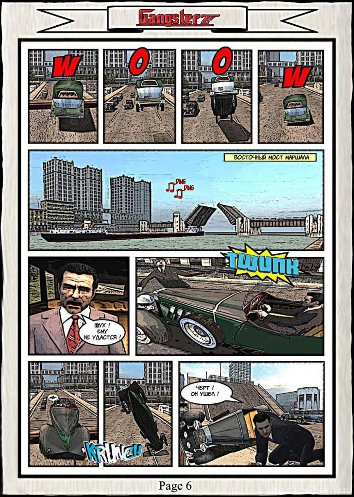 gangsterz-blog-6