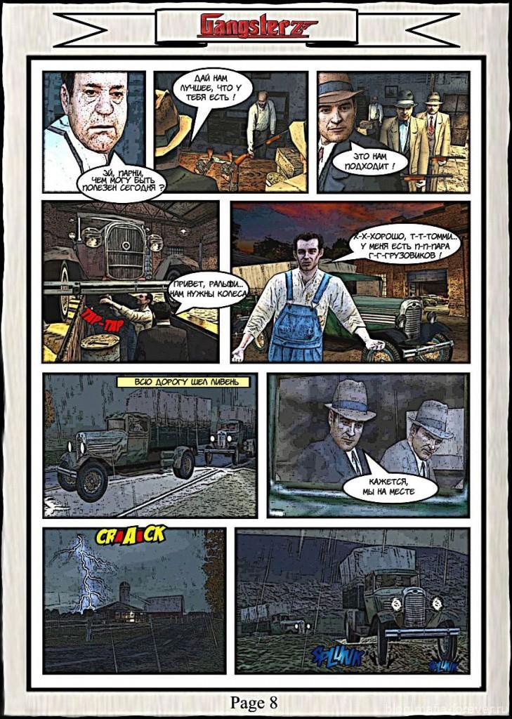 gangsterz-blog-8