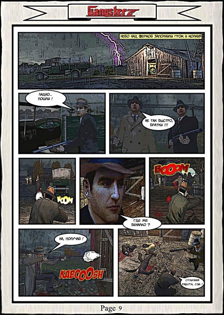 gangsterz-blog-9
