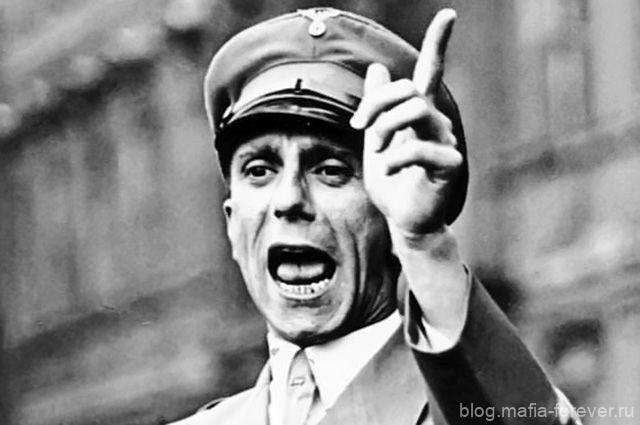 Пропагандист Третьего рейха