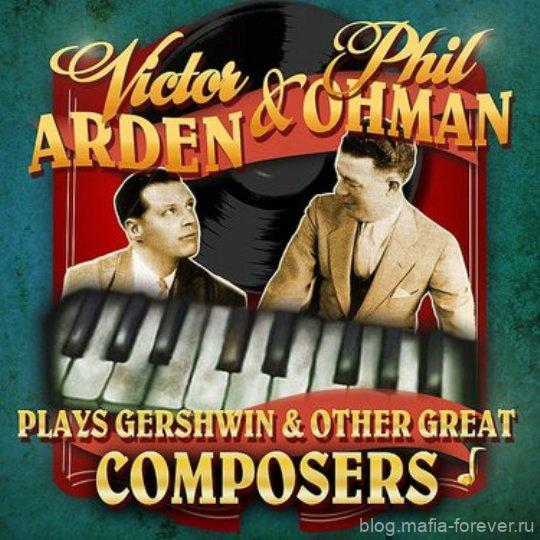 Victor Arden and Phil Ohman