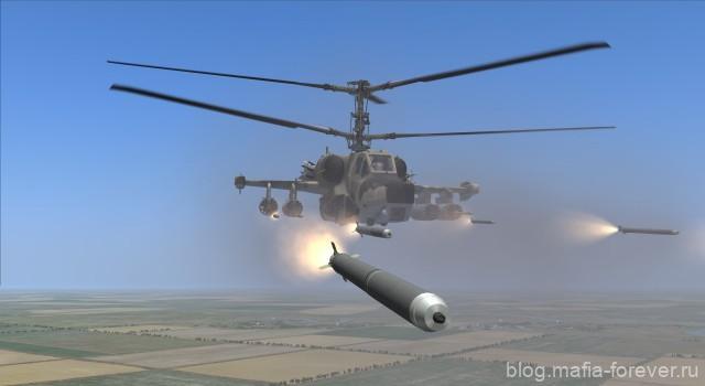 Применение вооружения вертолёта Ка-50
