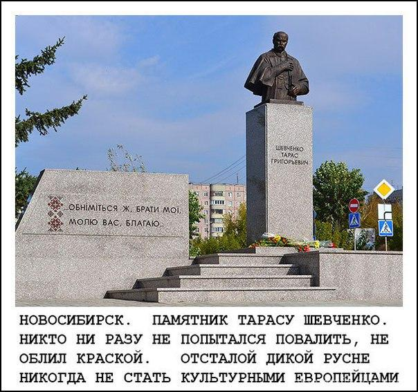 Дикой русне никогда не станет цивилизованными эвропейцами