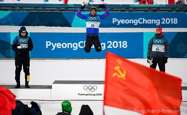 Корея-2018