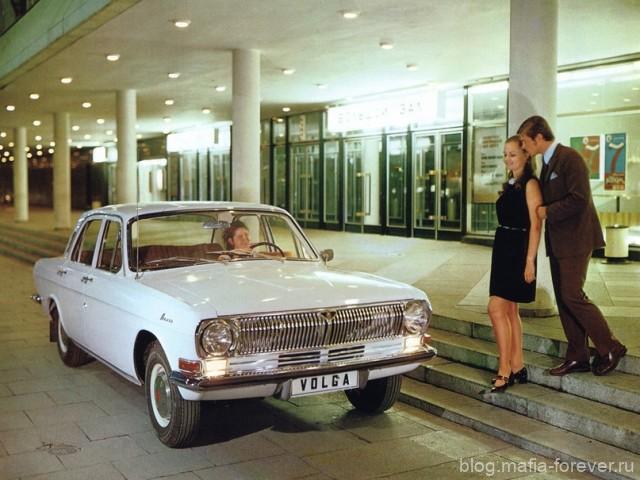 ГАЗ-24: изящность вне времени
