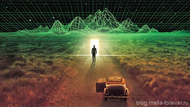 Матрица реальности