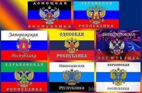 Что ещё нужно сделать, чтобы снова стать Россией?