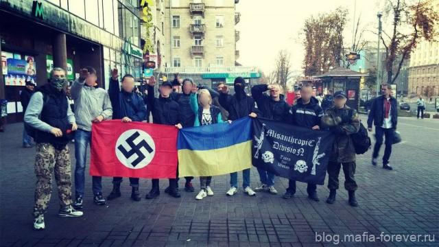 Украина - нацисткое государство