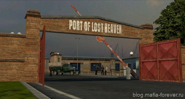 Порт Дост-Хэвена