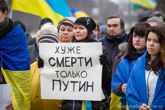 Пару слов о русских украинцах