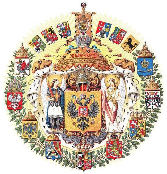 Кто получил государственность от России?
