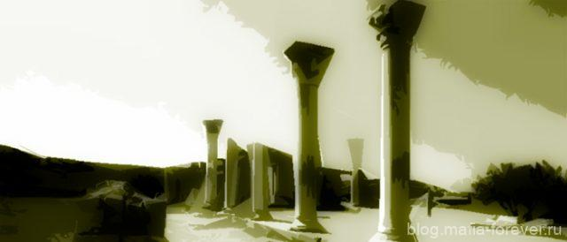 На руинах привычного мира
