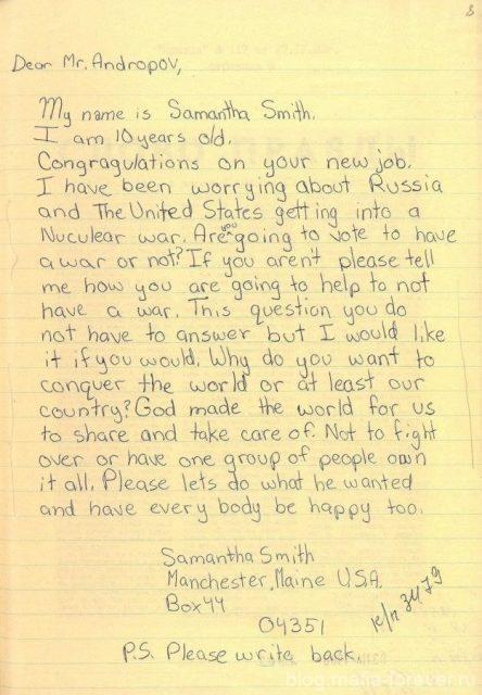 Письмо Саманты Смит