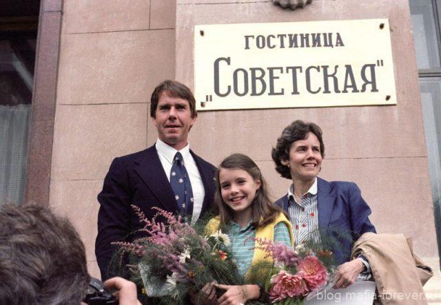 С родителями в СССР