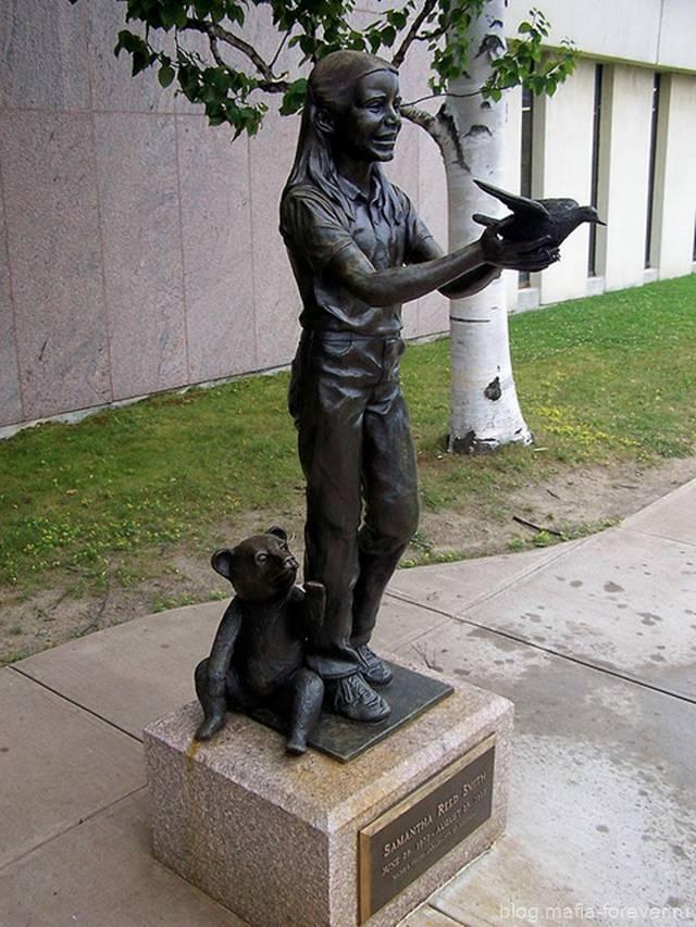 Памятник Саманте