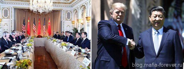 Си Цзиньпин с Трампом