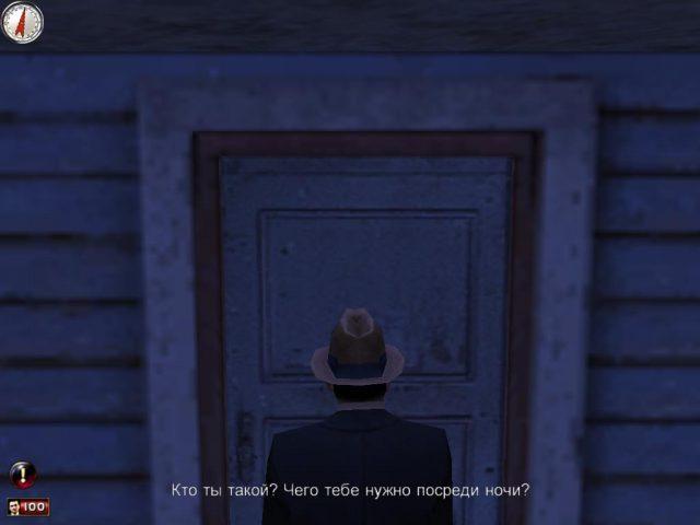 Mafia Stealth Mod