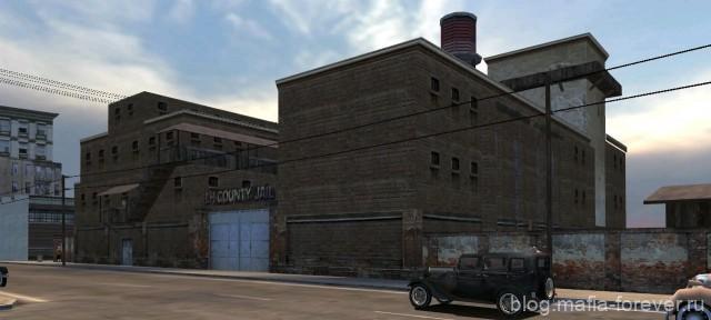 Городская тюрьма