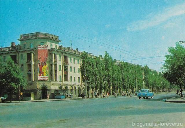 Ворошиловград-Луганск
