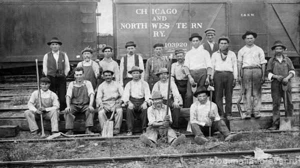 Чикагские рабочие в 20 веке